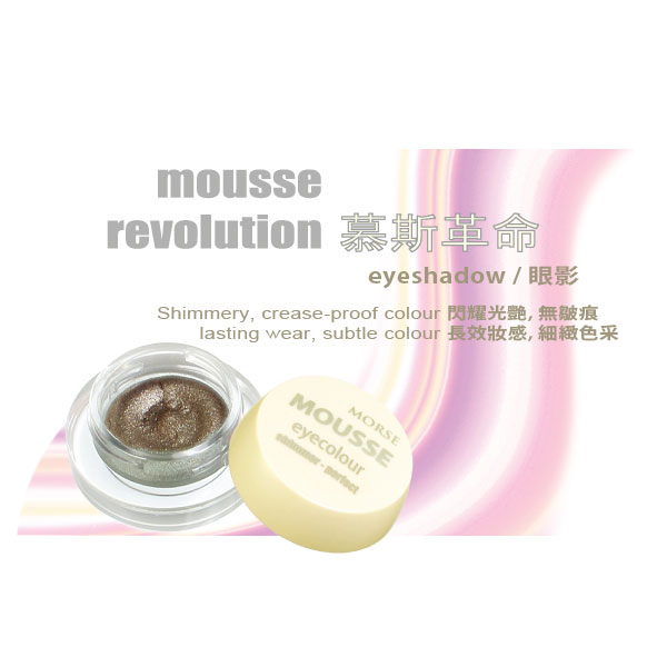 mousse revolution eyeshadow眼影
